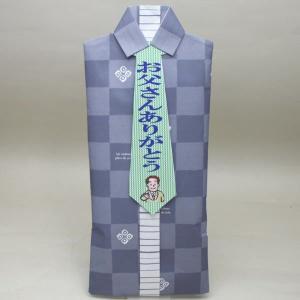 日本茶 緑茶 ギフトセット 詰め合わせ ご贈答 父の日ギフト 香川県産 新茶 赤 100g入1本 当店オリジナルブレンド|imaya-storo