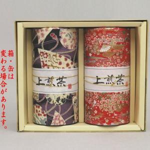 日本茶 緑茶 ギフトセット 詰め合わせ ご贈答 香川県産 煎茶 上讃岐の雫 2缶セット 各150g入り BBBBB|imaya-storo