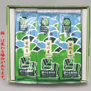 日本茶 緑茶 ギフトセット 詰め合わせ ご贈答 香川県産 笹の月 3本セット 各100g入 AAAAA|imaya-storo