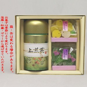 日本茶 緑茶 ギフトセット 詰め合わせ ご贈答 香川県産 上煎茶 笹の月 1缶 150g入り&お菓子 2種類セット CCCCC|imaya-storo