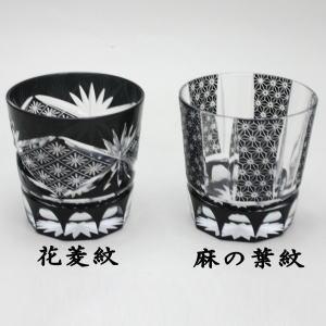 フリーカップ ガラスコップ ガラス(硝子) 江戸切子 花菱紋or麻葉紋 木村泰典作|imaya-storo