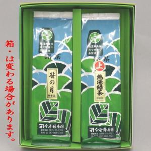 日本茶 緑茶 ギフトセット 詰め合わせ ご贈答 香川県産 煎茶 笹の月&上熱湯緑茶セット 2本入 各100g入り AAAAA|imaya-storo