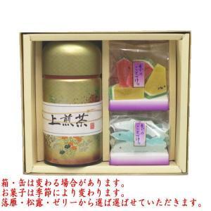 日本茶 緑茶 ギフトセット 詰め合わせ ご贈答 香川県産 煎茶 上讃岐の雫 1缶 150g入り&お菓子 2種類セット CCCCC|imaya-storo