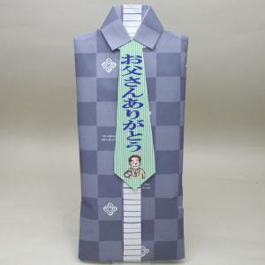 日本茶 緑茶 ギフトセット 詰め合わせ ご贈答 父の日ギフト 香川県産 新茶 紫 100g入1本 当店オリジナルブレンド|imaya-storo