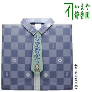 日本茶 緑茶 ギフトセット 詰め合わせ ご贈答 父の日ギフト 香川県産 新茶100g入2本 袋は変更になる場合があります。|imaya-storo