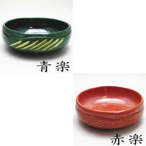 「茶道具 炭道具/灰道具」 灰器 青楽又は赤楽  風炉用|imaya-storo