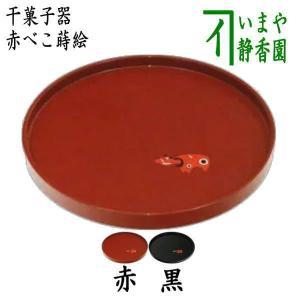 「茶器/茶道具 菓子器」 箕干菓子器 網代竹製(飾り箒付) 海田宗恵作|imaya-storo