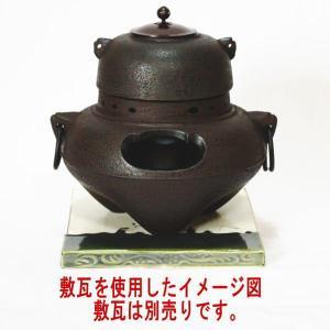 茶道具 風炉 鬼面風炉又は朝鮮風炉 鉄製 高さ1尺 重8.8kg|imaya-storo