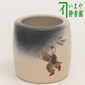 茶道具 蓋置き 雲華焼 唐子蓋置 九谷焼   山崎元洋作 imaya-storo