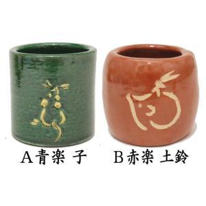 「茶器/茶道具 蓋置 干支「申」」 金格子 猿 花月窯|imaya-storo