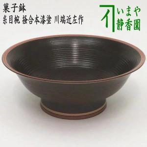 茶道具 懐石道具 会席道具 懐石膳 5客セット 真塗 木製 本漆塗り|imaya-storo
