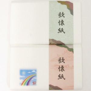 「茶道具 懐紙 干支「酉」」 干支懐紙 絵懐紙 干支「酉」 浮き彫り&カラー 30枚×2帖セット(各種1帖つづ)
