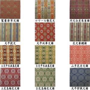 茶道具 古帛紗 正絹 龍村美術織物裂使用