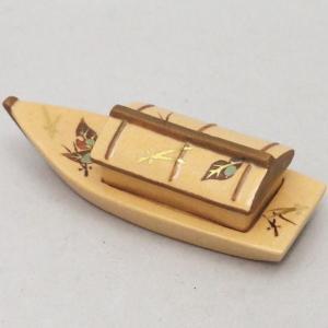 「茶器/茶道具 香合」 舟型 吹寄 手塚充作(花蝶窯)|imaya-storo