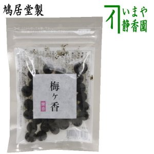 「茶器/茶道具 お香」 練香 鳩居堂 梅ヶ香 30g (徳用)|imaya-storo