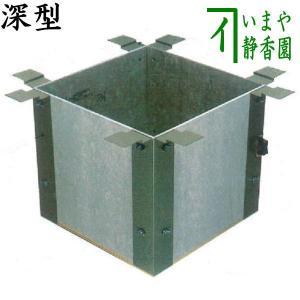 茶道具 炉壇 深型 普通品 炉壇受け 本寸炉壇などに 深約300〜305mm|imaya-storo