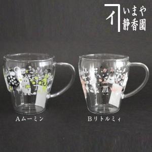 マグカップ コップ ムーミン又はリトルミィ 耐熱硝子 imaya-storo