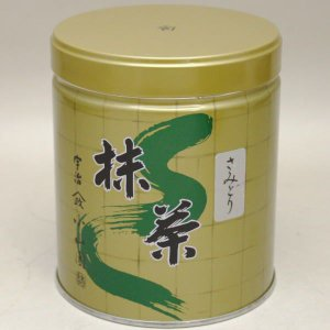 「抹茶」 さみどり 300g入り 山政小山園 (薄茶用)|imaya-storo