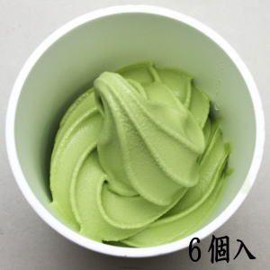 「抹茶スイーツ ソフトクリーム/アイスクリーム」 自家製抹茶ソフトクリーム 約120g×6個入 imaya-storo