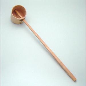 「茶道具 水屋道具」 つくばい杓(蹲踞杓) 曲木地 (国産品) imaya-storo