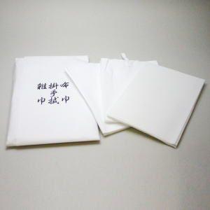 「茶道具 水屋道具」 水屋布巾 日本製 3枚組(布巾・掛手拭・雑巾各1枚セット)