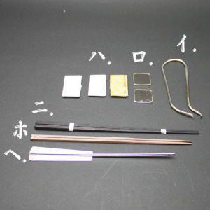 「茶器/茶道具 水屋道具 香道具」 お香道具セット 6点|imaya-storo