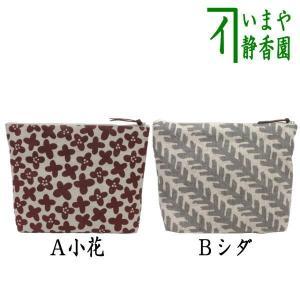 ポーチ 新ビオポーチ 大 小花又はシダ 幡井上企画 imaya-storo