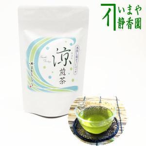 日本茶 緑茶 煎茶 水出しティーバッグ 涼煎茶 京都宇治上林春松本店製 imaya-storo
