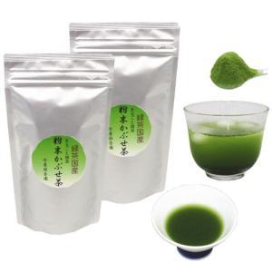 日本茶 緑茶 粉末茶 粉末かぶせ茶 粉末緑茶 50g入り×2袋|imaya-storo