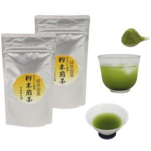日本茶 緑茶 粉末茶 粉末煎茶 粉末緑茶 50g入り×2袋|imaya-storo
