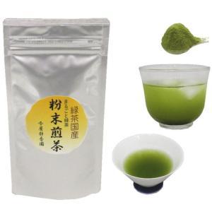 日本茶 緑茶 粉末茶1000円ポッキリ 粉末煎茶 粉末緑茶 100g入り|imaya-storo