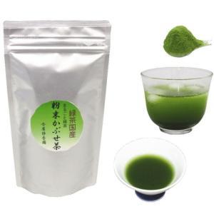日本茶 緑茶 粉末茶1000円ポッキリ 粉末かぶせ茶 粉末緑茶 100g入り|imaya-storo