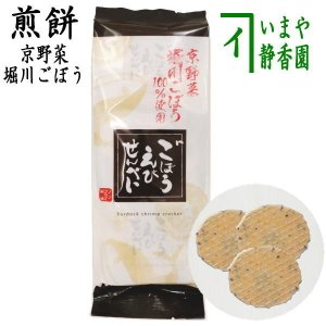 「お菓子」 塩キャラメル 瀬戸内海宇多津町の塩使用 imaya-storo