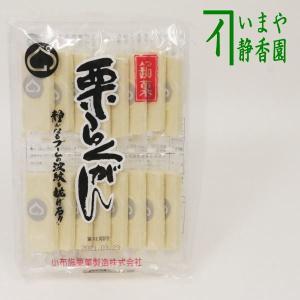 原材料:えんどう、グラニュー糖、栗 内容量:18枚 サイズ菓子:約縦6×横2.2×厚み0.4cm 賞...