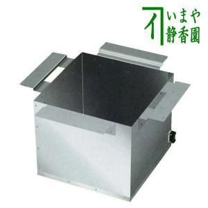 茶道具 炉壇 炉だん ヤマキ電器 炉壇受け 内側コンセント付 ステンレス製 炉壇受|imaya-storo