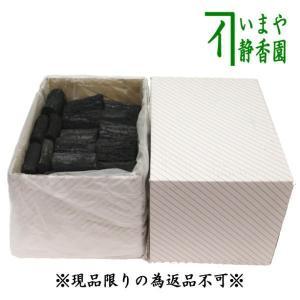 茶道具 お炭 在庫限り 茶道炭 炉用 組炭 くぬぎ炭 菊炭 枝炭無  約1組 国産製|imaya-storo