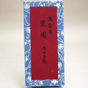 茶道具 お香用 お炭 火入炭 聞香炉用 香炭団 香たどん 10個入 鳩居堂製|imaya-storo