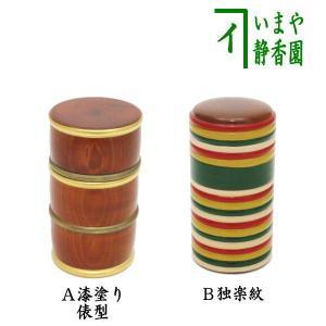 茶道具 巻煙草入れ 巻莨入れ 拭漆 俵型|imaya-storo