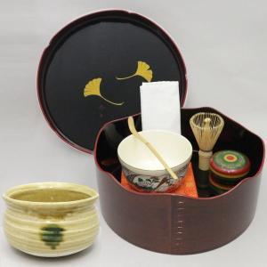 茶道具 茶道具セット 千歳盆セット 普及品 千歳盆真塗8点セット 漆木製|imaya-storo