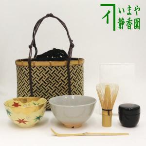 「茶器/茶道具 茶道具セット 茶箱/野立」 手付茶箱5点セット 並