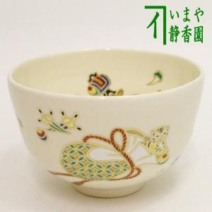 茶道具 抹茶茶碗 青楓 木場紅園作 花山窯 imaya-storo