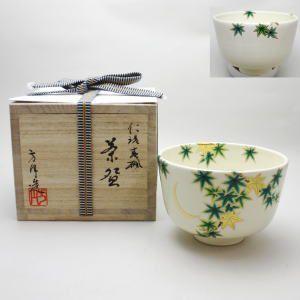 「茶器/茶道具 抹茶茶碗」 仁清写 青楓に月 田中方円作|imaya-storo