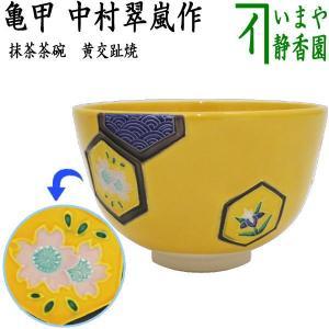 茶道具 抹茶茶碗 ひな祭り 立雛 南口閑粋作|imaya-storo