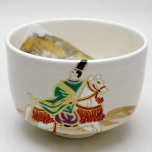 茶道具 抹茶茶碗 富士山 在原業平 東下り 宮川香雲作|imaya-storo