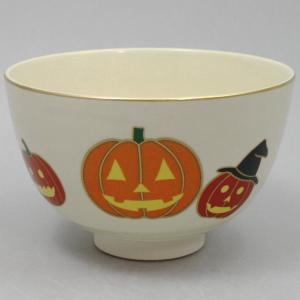 ハロウィン ハロウイン 茶道具 抹茶茶碗 ハロウィン 西尾瑞豊作|imaya-storo
