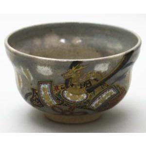 茶道具 抹茶茶碗 乾山写 兜に弓矢 寺尾陶象作|imaya-storo