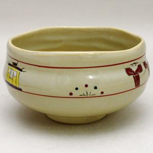 茶道具 抹茶茶碗 赤膚焼 奈良絵 大塩昭山窯又は恵旦窯|imaya-storo