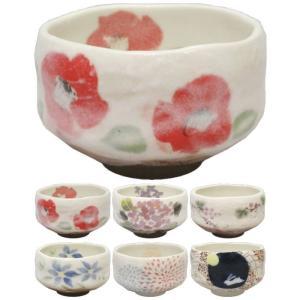 茶道具 抹茶茶碗 季節の茶碗 小茶碗 椿又は紫陽花又は葡萄又は鉄泉又は花火又は月に兎 豊窯|imaya-storo