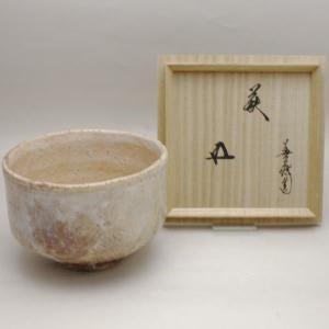 抹茶茶碗 萩焼 波多野善蔵作 指月窯 鵬雲斎付 やや大振り 萩焼き|imaya-storo