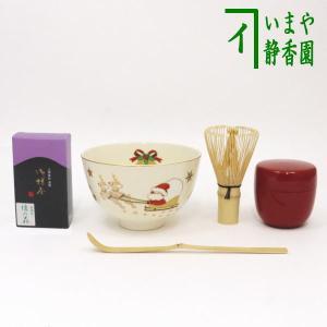 「茶器/茶道具 茶道具セット」 茶道セット クリスマス抹茶茶碗5点セット|imaya-storo
